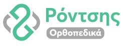 Ορθοπεδικά & Φαρμακείο Ρόντσης
